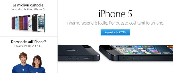 Aggiornamento Apple Store